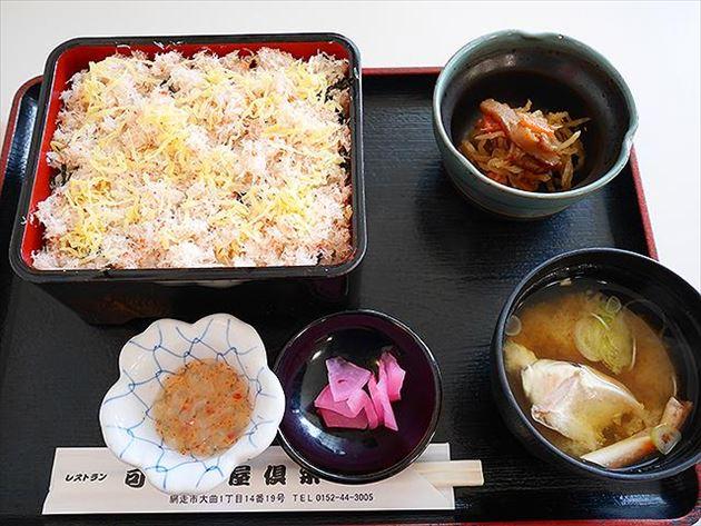 オホーツクバザール レストラン可留茶屋倶楽部 てっぽう汁付ずわい蟹飯
