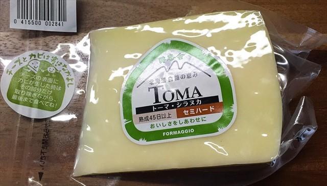 北海道のチーズ画像
