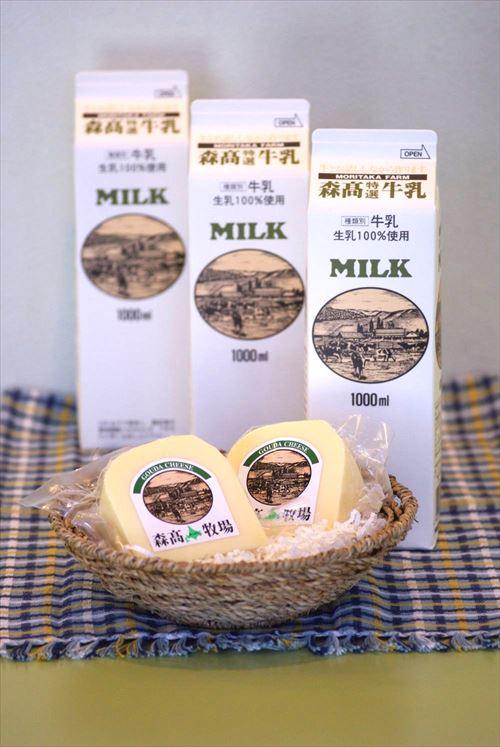 森髙特選牛乳