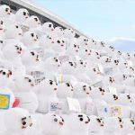 子供が大喜びする『さっぽろ雪まつり つどーむ会場』はこんな所!