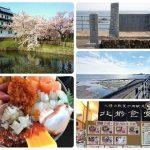 松前町の観光|北海道唯一の城下町で、歴史探訪と海鮮グルメの旅!