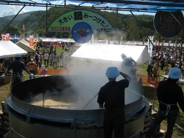 Aibetsu Mushroom Festival