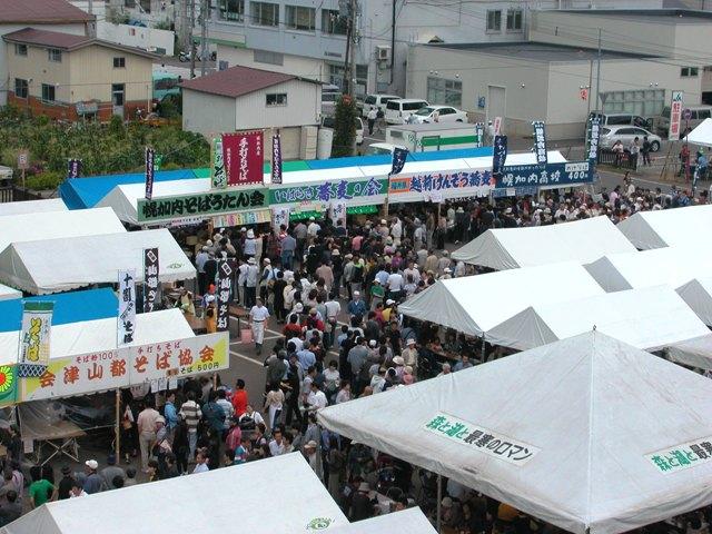 Horokanai Soba Festival