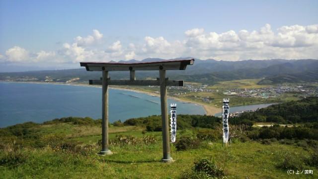上ノ国町夷王山神社