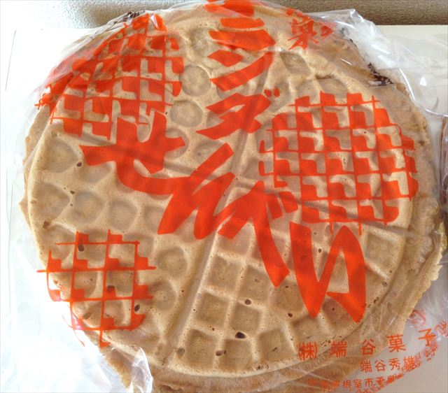 根室銘菓「オランダせんべい」