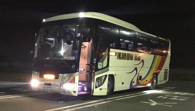 くしろバス  札幌ー釧路