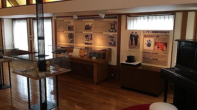 函館カール・レイモン「レイモンハウス元町店」
