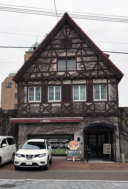1. 函館カール・レイモン「レイモンハウス元町店」