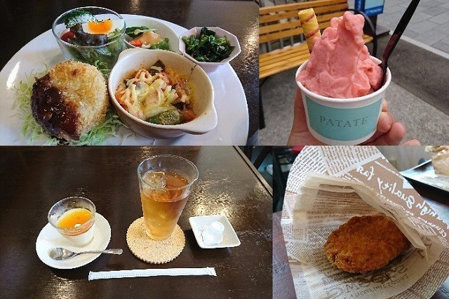 函館元町カフェトップ