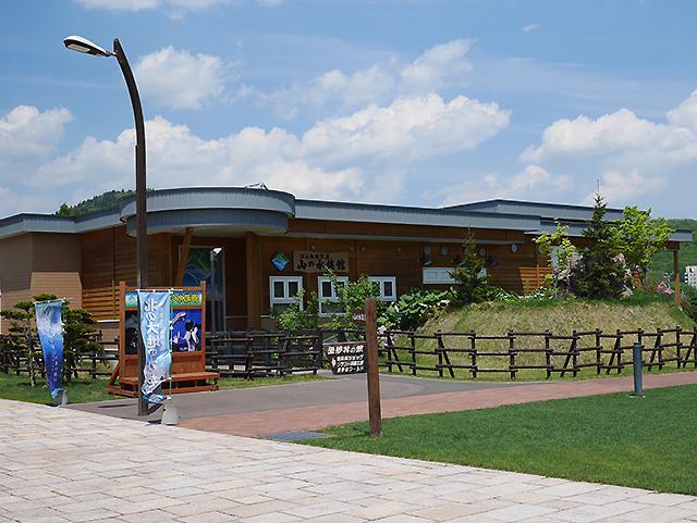北の大地の水族館 外観