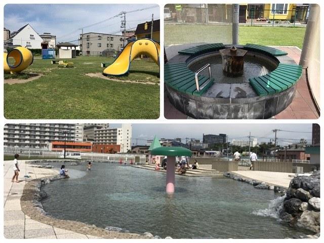 函館市熱帯植物園ー遊具・水遊び場