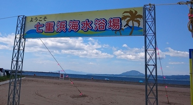 七飯浜海水浴場_01