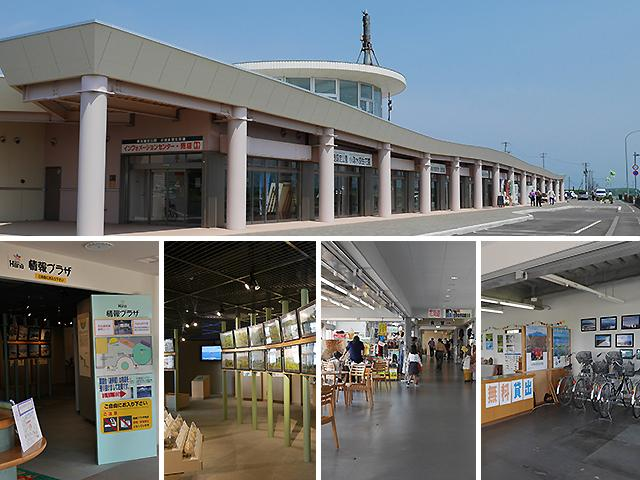 インフォメーションセンター「Hana」
