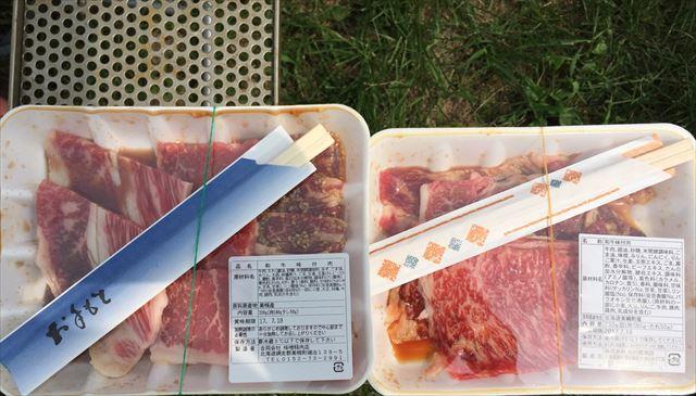 美幌観光和牛祭りの和牛
