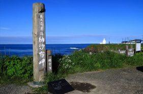 根室市 納沙布岬 本土最東端!日本で一番早く朝日を見ることができるスポット