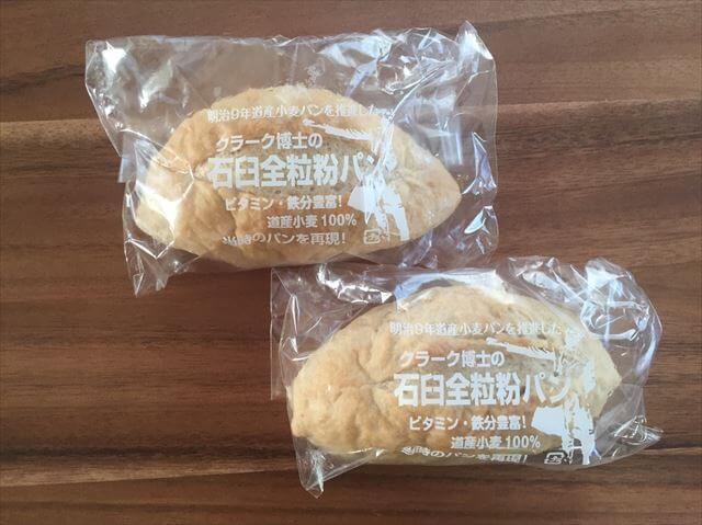 北ひろしま福祉会「クラーク博士の石臼全粒粉パン」