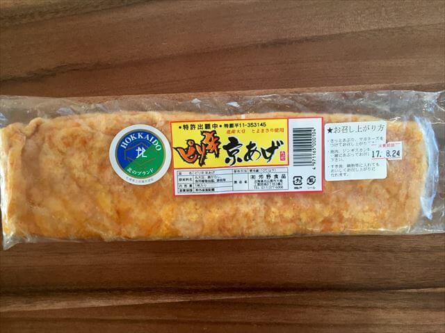 夘野食品「ピリ辛京あげ」