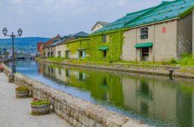 【小樽の観光船まとめ】風情あふれる小樽の美しい景色を海から堪能!