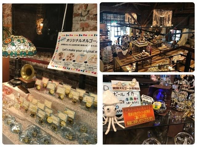 函館オルゴール堂