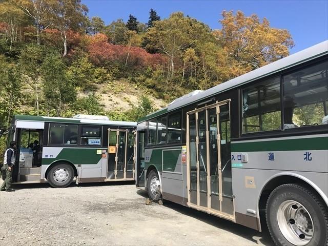 銀泉台シャトルバス