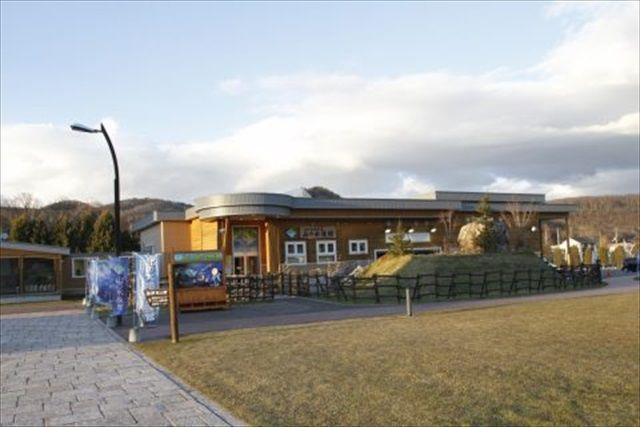 山の水族館外観