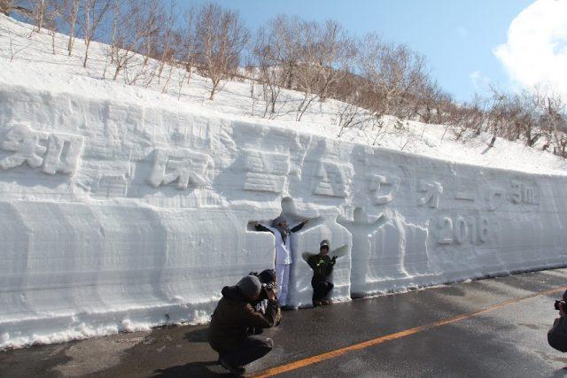 知床雪壁ウォーク