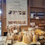 函館カルディコーヒーファームが選ぶ、函館近郊こだわりのパン屋4店