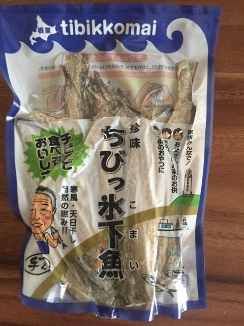 北海道の珍味