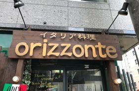 札幌イタリアン『オリゾンテ』|ピザの世界大会で2年連続優勝したイタリアンレストラン♪
