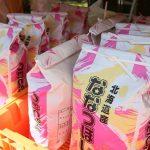 おいしいお米が増えています!北海道が誇るブランド米7種♪