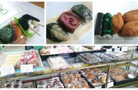 古くから函館市民に愛されている餅屋5選【函館なつかしの味】