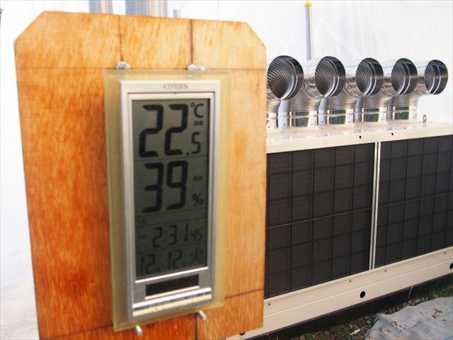 重油暖房システム
