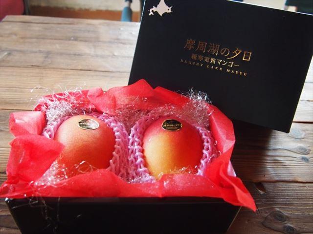 箱入りマンゴー