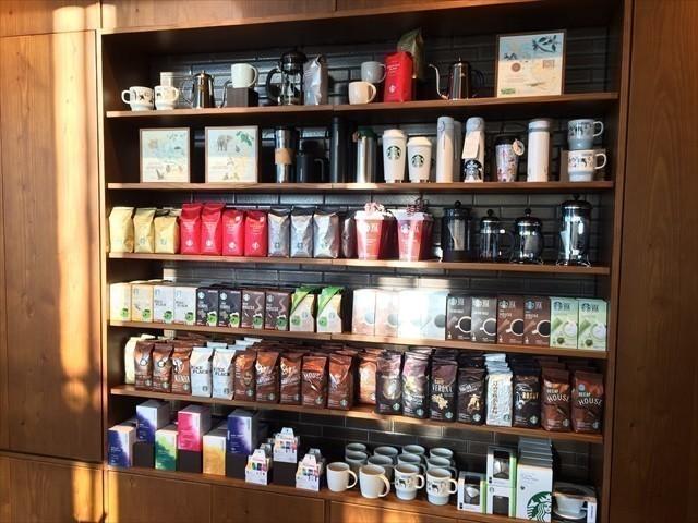 スターバックスコーヒー釧路鶴見橋店