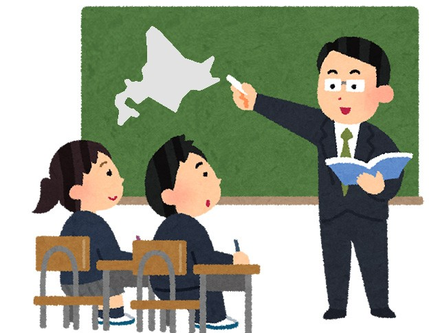 北海道の難読地名