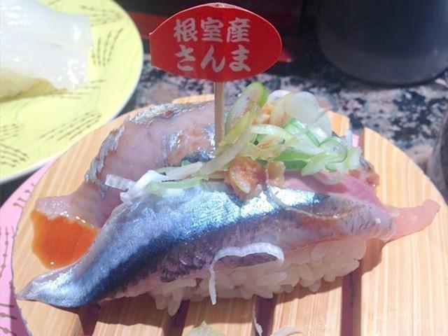 回転寿司 根室 花まる さんま