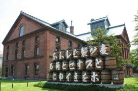 札幌のビール園でビールとジンギスカンを満喫しよう!アクセス・メニュー