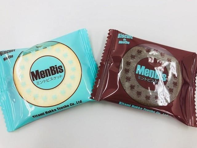 MenBis メンビス