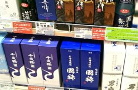 グルメのお供に♪北海道で飲みたい日本酒7選