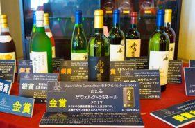 純国産ワインをとことん味わう!おたるワインギャラリー