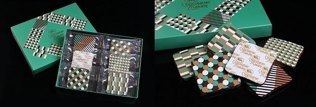 ショコラティエ マサール パレットサブレ