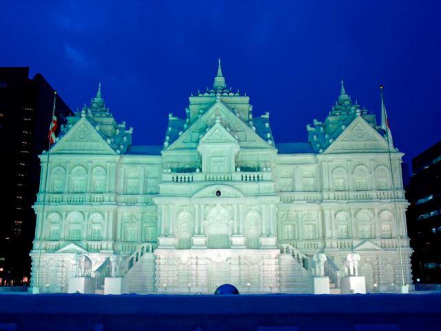 北海道 さっぽろ雪まつり 氷の城