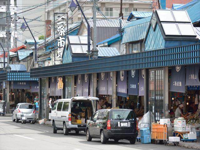 北海道 札幌二条市場