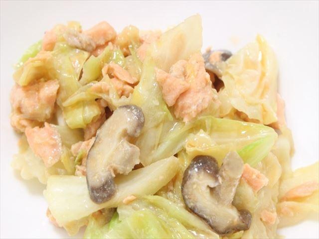 北海道 鮭のちゃんちゃん焼き