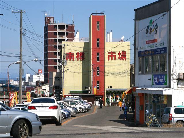 北海道 南樽市場
