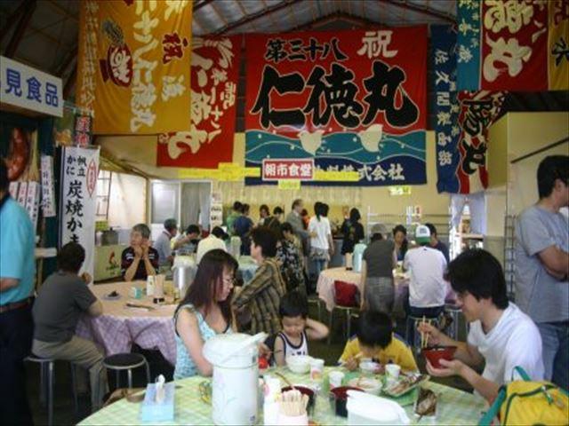 北海道 網走感動市場
