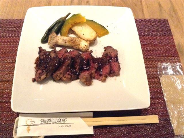 釧路倶楽部 星空の黒牛 ランプ肉のスキレットステーキ2
