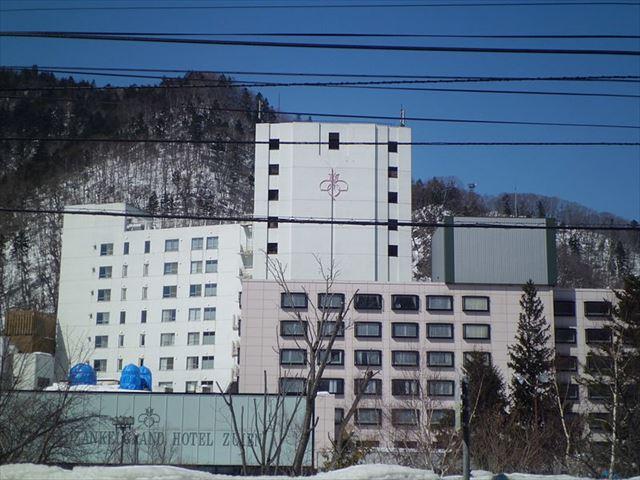 定山渓温泉 定山渓グランドホテル瑞苑