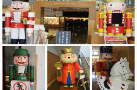 オホーツクにあるおもちゃの国!生田原ちゃちゃワールドで遊んできた