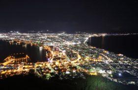 世界三大夜景の函館表・裏夜景を満喫!おじさんの1泊2日一人旅